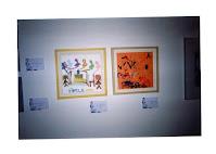Autismo Europa - Lisboa 2003