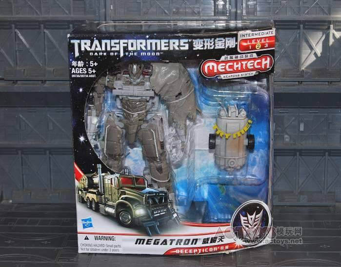 transformers dark of the moon toys. of the Transformers: Dark