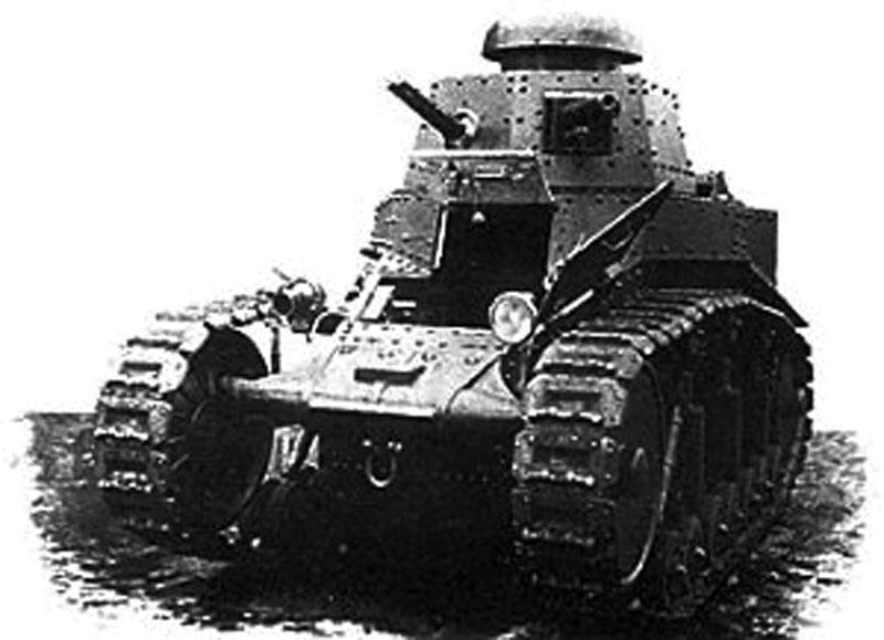 Танк — бронированная боевая машина на гусеничном ходу: танк МС-1 ...