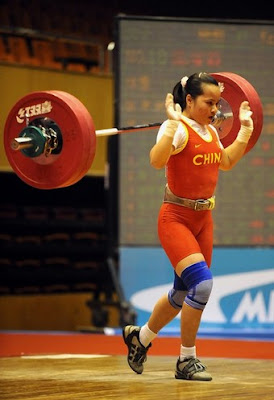 weightlifter Chen Xiexia first gold 2008 Beijing Olympic