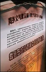 Affiche pour la lutte anti-corruption appelant en juin 2007 à Pékin à l'indulgence pour ceux qui ont avoué leurs crimes. Document AFP.