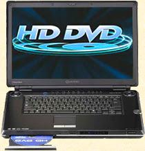 Le PC portable Toshiba Qosmio G30 équipé d'un lecteur HD-DVD (1400-3000€).