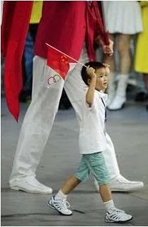 Pahlawan kecil