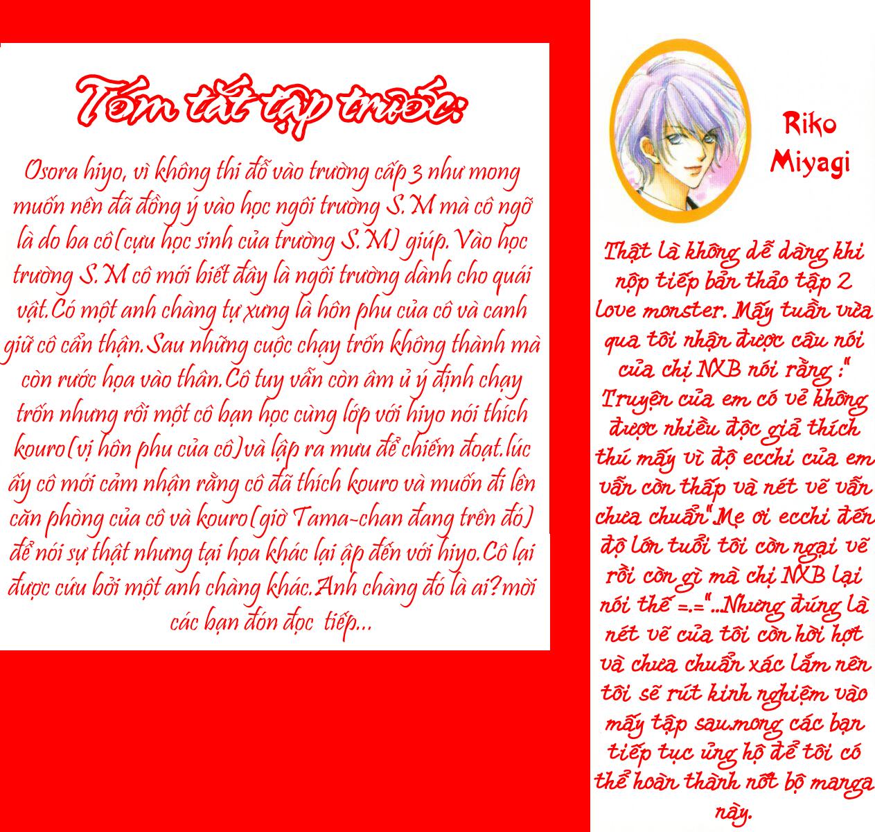 Love♥Monster chap 8 - Trang 2