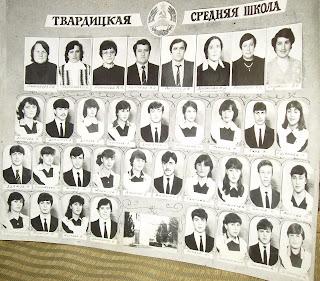Мой класс Твардицкая школа 1987