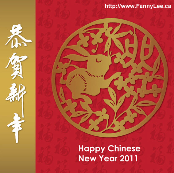 Fanny lee the team own homes grow wealth pass it on chinese chinese new year wishes m4hsunfo