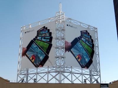 Uninspiring Itouch billboard
