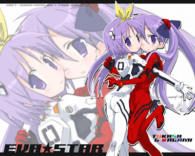 lucky star wallpaper. Lucky Star Wallpaper Spoiler