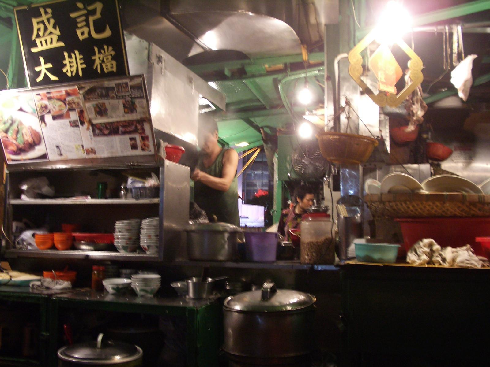 http://2.bp.blogspot.com/_GKFCuF7YegQ/R1LpGokvoqI/AAAAAAAAB5g/jmPgZwNui-A/s1600-R/DowntownHongKong.jpg