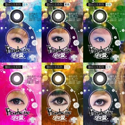 softlens BARBIE EYE PRINCESS 17,5mm IDR.235 TERMURAH
