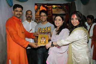 Shailesh Bhujbal, Aksshat, Sapna Mukherjee, Misti Mukherjee