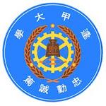 逢甲大學校徽