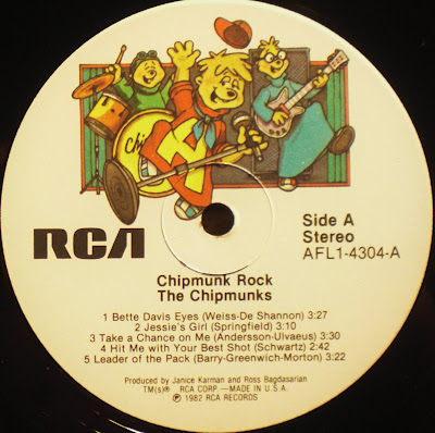 Recordo Obscura The Soundtrack Of Nobody S Life Chipmunk