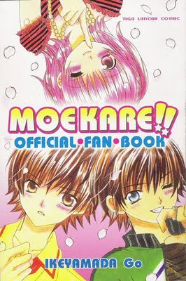 Moe Kare MoeKare_FB_FID_399x600