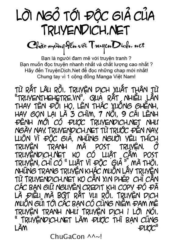 Wild Life chap 164 Trang 26 - Mangak.info