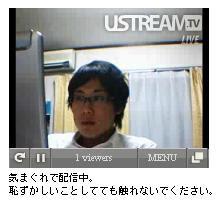 ustreamの様子