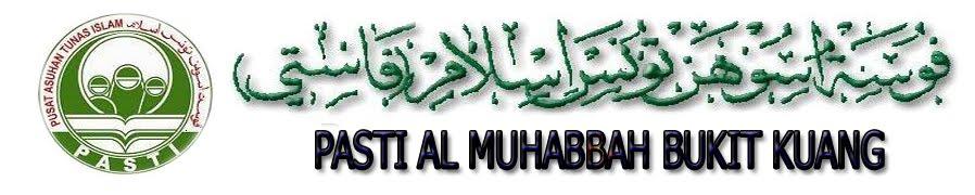 Pra-Pendidikan Islam