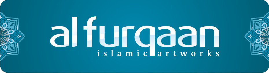 Al Furqaan Islamic Artworks