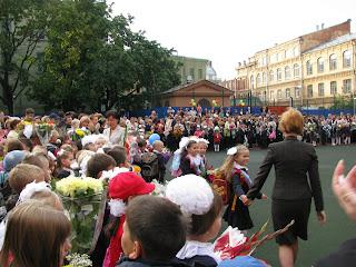 1 de Septiembre en Rusia