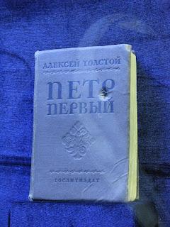 El libro de Alexey Tolsltoy Pedro Primero