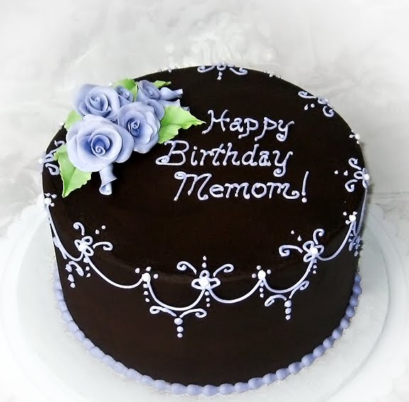 An Elegant Birthday Cake