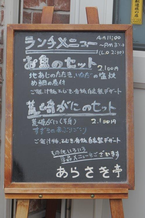 [DSC_2011.JPG]