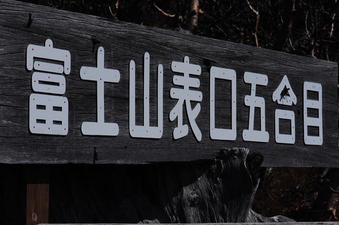 [DSC_3912.JPG]