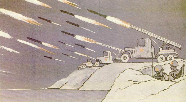 Ejército y armas de la URSS durante la 2º Guerra mundial. Katiuska1