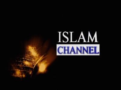U'R IN ISLAM AUTHORITY