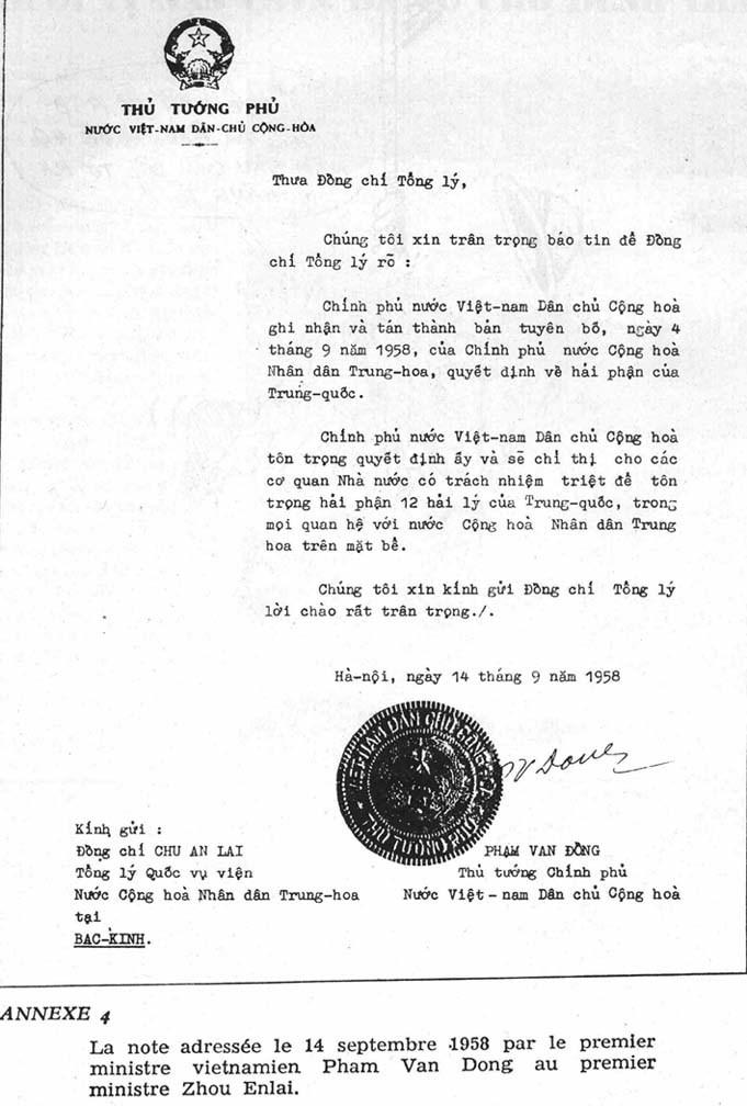 Công hàm bán nước của tập đoàn việt gian cộng sản Việt Nam ngày 14 tháng 09 năm 1958