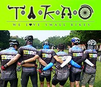 Takao小徑單車