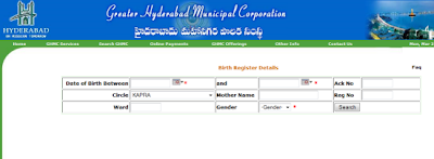 How to get birth death certificate frm ghmc others forum what is the procedure for registration obtaining birth and death certificate yadclub Images