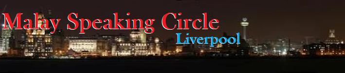 .:: Selamat Datang Ke Blog MSC Liverpool ::.
