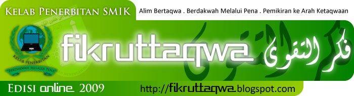 Fikruttaqwa 2009  -1430