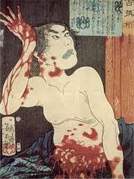 samurai fazendo seppuku