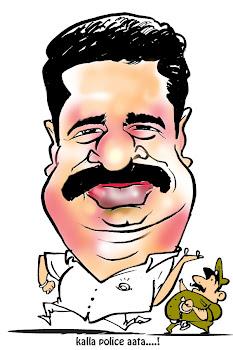 haalappa-caricature