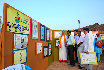 swaroop-cartoon exhibition open air theatre ...