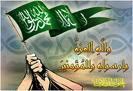 la illah ila allah mohammad rassolullah