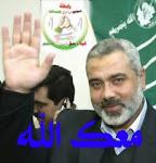 القائد اسماعيل هنيه
