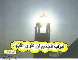 المتنصًرون حماه الصليب