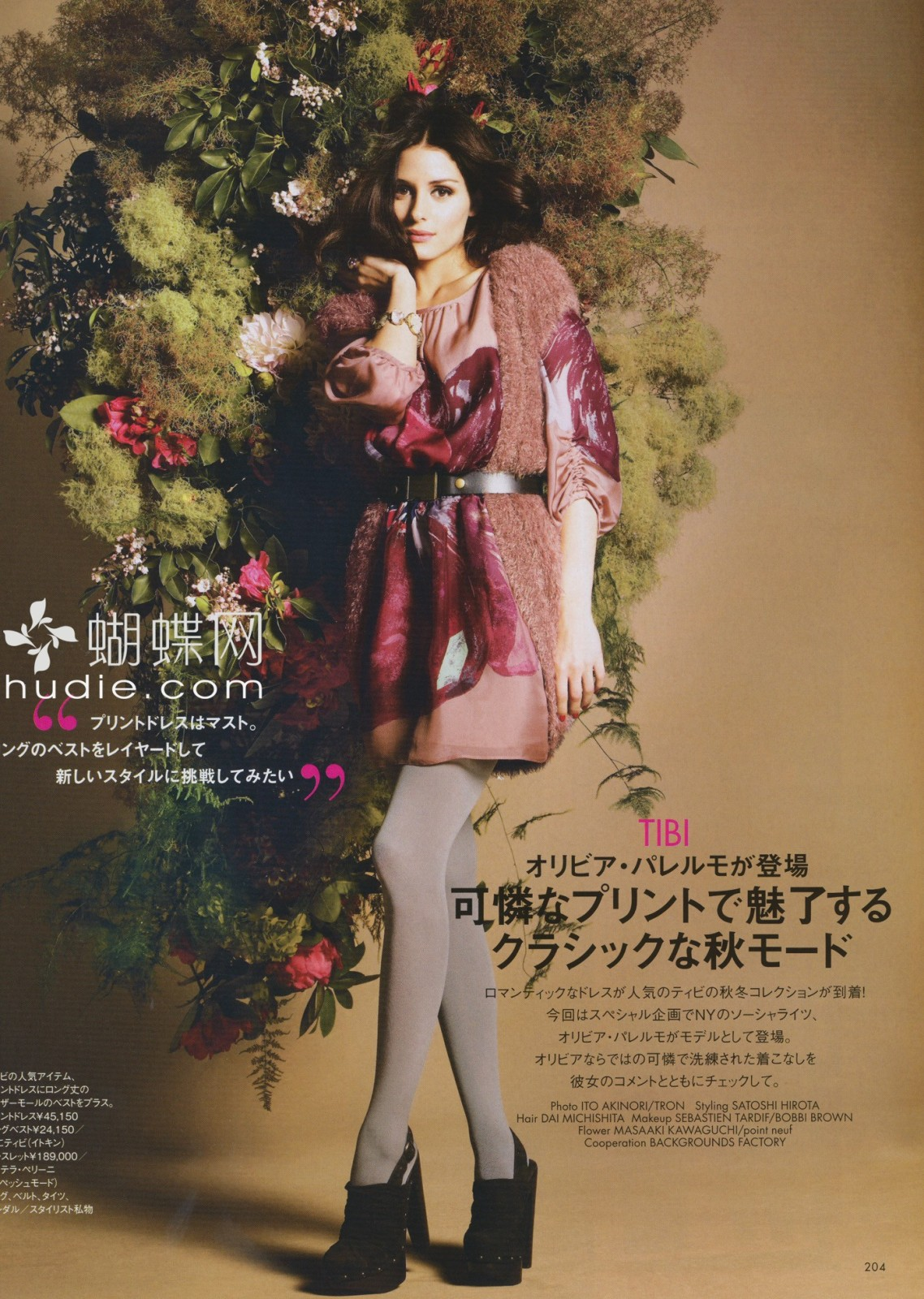 http://2.bp.blogspot.com/_GgQtqLiRv-8/TKHKH1TrbaI/AAAAAAAAxfc/oFPUR0uAFto/s1600/Olivia-Elle-Japan-1.jpg