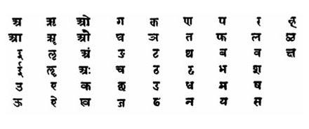 La ruta de la seda palabras de origen oriental for Significado de la palabra divan