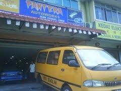PANTERA AUTOWORKS