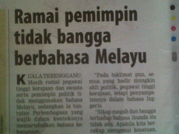 Banyak Pemimpin Yang Tidak Bangga Berbahasa Melayu