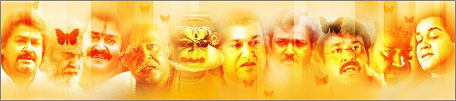 Mohanlal Blog  -  Lalettan's Blog  -  Blog of Mohanlal - Real Mohanlal Blog