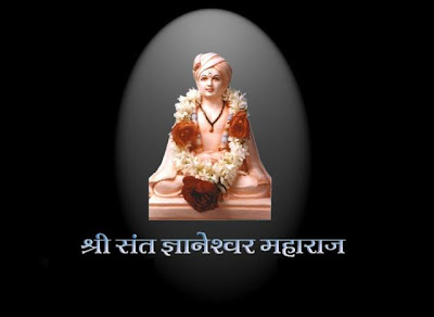 Famous Mauli Shri Sant Dnyaneshwar Maharaj HD Wallpapers for free download