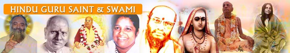 Hindu Guru Photo, Saints Sadhu Wallpapers, Swami Picture, Religious Teachers