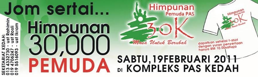http://2.bp.blogspot.com/_GmHt76QSAcA/TUBANcRCKWI/AAAAAAAABOI/kf9abCKmQ1U/s900/himpunan.jpg