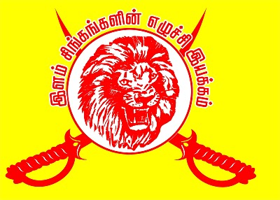 YOUNG LION ORGANIZATION