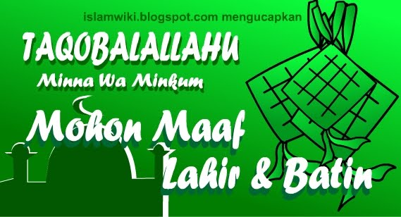 569 x 308 · 43 kB · jpeg, Poster, Gambar, Ucapan Lebaran Idul Fitri